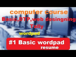 Resume For Advertising Job by Wordpad 1 How To Make Resume For Job Youtube