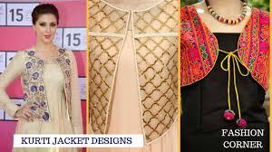 design of jacket suit jacket design for kurti latest kurti jacket design youtube