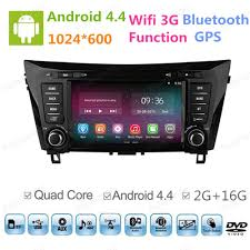 nissan qashqai price list compare prices on nissan qashqai dvd player online shopping buy