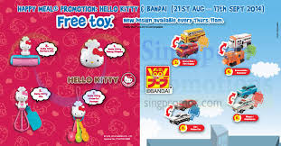 mcdonald u0027s free kitty bandai toy happy meal purchase