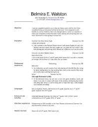 ultrasound technician cover letter professional courtesy clerk