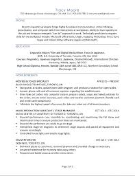 Computer Skills On Resume Examples by Linguist Resume New Grad Entry Level
