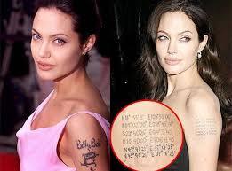 worst celebrity tattoos virgin radio lebanon