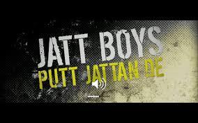 velly jatt written in punjabi jatt wallpaper ls