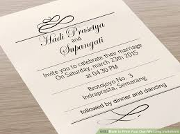 wedding invitation printing image titled print your own wedding invitations step 1 formal