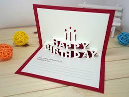 birthday card custom happy 3d birthday cards 3d greeting cards