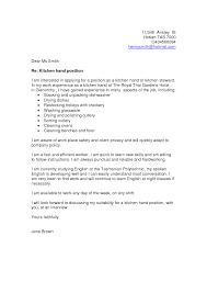 100 cover letter for cook cover letter for kitchen porter