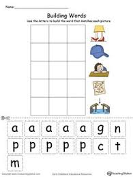 ig word family workbook for kindergarten kindergarten worksheets