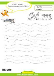 kids under 7 letter m worksheets