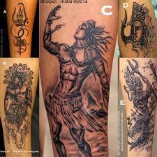 best 25 shiva tattoo ideas on pinterest trishul shiva and nataraja