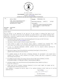 no objection certificate india format coal india limited interview call letter