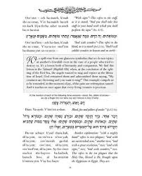 haggadah transliteration transliterated haggadah mostly