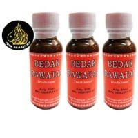 Bedak Gatal buy 5 pcs bedak rawatan tradisional gatal jerawat resdung