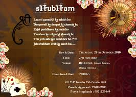 Invitation Card For Pooja Good Bollywood Diwali Party Invitation Card By Efficient Article