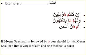 Meem Online - egypt institute learn quran online with tajweed online quran