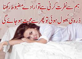 punjabi love letter for girlfriend in punjabi best urdu poetry walpapers quotes images