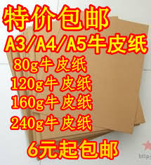 usd 6 13 a3 a4 kraft paper leather book cover leather wrapping