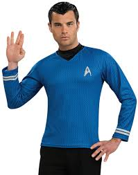 Male Halloween Costumes Get The Hottest Halloween Costumes For Men With A 115 Low Price
