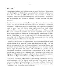special writing paper statement before the special political and decolonization statement before the special political and decolonization committee fourth committee of the 70th session of the united nations general assembly agenda