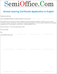 application for leaving certificate