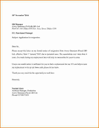 resignation letters no notice sample notice letter of resignation
