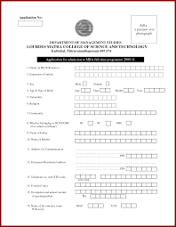 mba application resume examples 7 sample admission form sendletters info mba application form sample by nesher