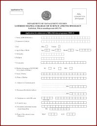 7 sample admission form sendletters info