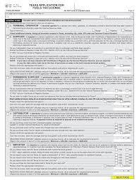 texas motor fuels interstate trucker and ifta forms ap 133 texas ap u2026