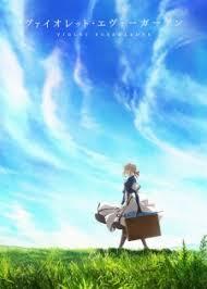 Violet Evergarden Myanimelist Cdn Dena Images Anime 1329 90618 J