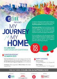 Home Design Competition Shows Ez Link Card Design Art Competition U2013 Singapore Art U0026 Gallery