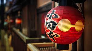 japanese lantern table l japanese lantern l warisan lighting photo idolza