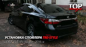 lexus trd спойлер на крышку багажника trd style на lexus es 6