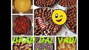 rice chakli recipe ifn ifn urad dal vadi recipe in kohdauri bari up special
