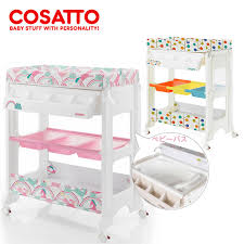Changing Table Cost Cherrybell Rakuten Global Market Cosatto Cost Weights Easi