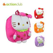 mochila brinquedo popular buscando comprando fornecedores