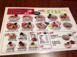 r馮lette cuisine oh my god 哲麵 林森北路