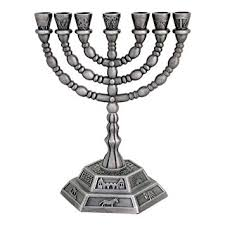 menorah 7 candles menorah seven branch menorah pewter 7 branch candle