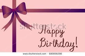 happy birthday birth greeting card vector stock vector 660359389