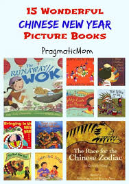 new year picture books top 15 wonderful new year books for kids pragmaticmom