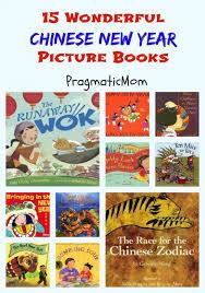 new year kids book top 15 wonderful new year books for kids pragmaticmom