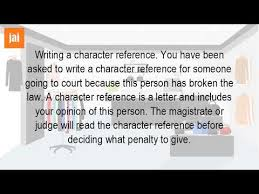 what is a letter of character youtube