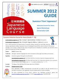 japanese class online free japanese language workshop