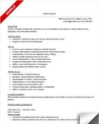 Sample Resume Receptionist by 10 Dental Assistant Resume Templates Free Pdf Samples