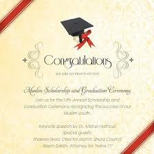 graduation ceremony invitation graduation ceremony invitation template listmachinepro