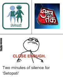 Close Enough Meme - 25 best memes about close enough meme close enough memes