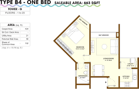 663 sq ft 1 bhk 1t apartment for sale in bhartiya nikoo homes 2