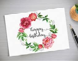 birthday card printable etsy