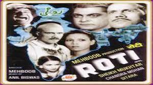 indian film gani roti 1942 hindi full movie chandramohan sitara devi hindi