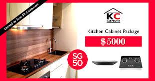 kitchen cabinet carpenter kitchen cabinet packages