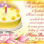 free birthday cards via text winclab info
